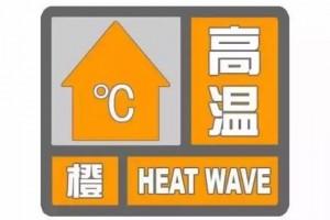 湖南成最热省份!连中央气象台都开策未来日子太难熬了