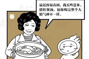 广东人的养生之道实在太太太太太太太野了