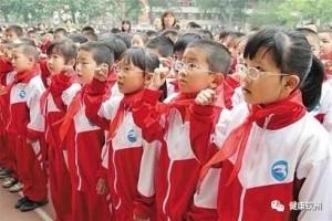 健康时讯丨关注儿童青少年视力检查记录将随学籍变化实时转移