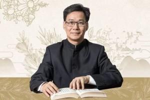 广东省中医院名医开出防备流感方