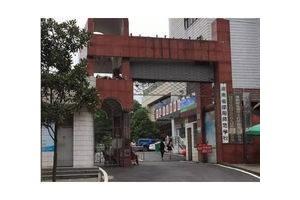 湘中幼儿师范高级专科学校单招简章