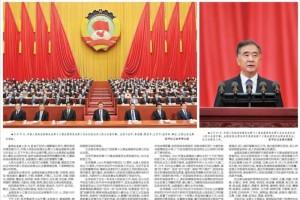 新华社点赞全国人大代表齐鲁制药李燕为人民群众的健康保驾护航